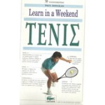 LEARN IN A WEEKEND-ΤΕΝΙΣ