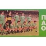 ΤΑΒΛΙ ΠΑΝΑΘΗΝΑΪΚΟΣ 1990