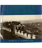 SALONIKA-JEWS AND DERVISHES