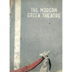 THE MODERN GREEK THEATRE