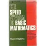 THE SPEED SYSTEM OF BASIC MATHEMATICS