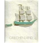 GRIECHENLAND '84
