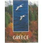 GREECE 1994