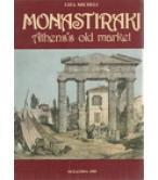 MONASTIRAKI ATHENS'S OLD MARKET