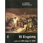 Η ΕΥΡΩΠΗ ΑΠΟ ΤΟ 1789 ΜΕΧΡΙ ΤΟ 1848