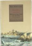 ΠΑΤΡΑ 1828-1860 ΜΙΑ ΕΛΛΗΝΙΚΗ ΠΡΩΤΕΥΟΥΣΑ ΣΤΟΝ 19ο ΑΙΩΝΑ