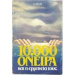 10.000 ΟΝΕΙΡΑ ΚΑΙ Η ΕΡΜΗΝΕΙΑ ΤΟΥΣ