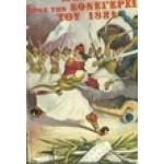 ΠΟΡΕΙΑ ΠΡΟΣ ΤΗΝ ΕΘΝΕΓΕΡΣΙΑ ΤΟΥ 1821