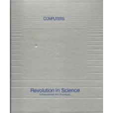 REVOLUTION IN SCIENCE-Η ΕΠΑΝΑΣΤΑΣΗ ΣΤΙΣ ΕΠΙΣΤΗΜΕΣ