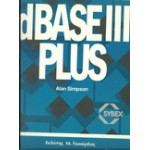 d BASE III PLUS