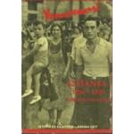 ΙΣΠΑΝΙΑ 1936-1939 ΚΡΙΤΙΚΗ ΑΝΑΛΥΣΗ