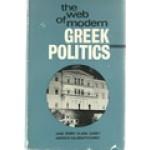 THE MODERN WEB OF GREEK POLITICS