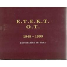 Ε.Τ.Ε.Κ.Τ.-Ο.Τ. 1948-1998