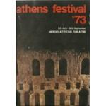 ATHENS FESTIVAL '73
