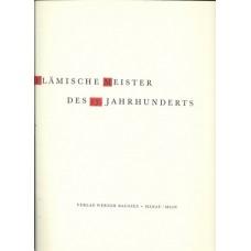 Flämische Meister des 17. Jahrhunderts